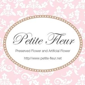 Petit Fleur ロゴマーク